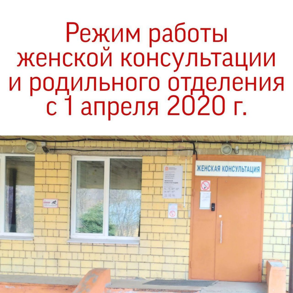 photo_2020-04-01_17-39-53.jpg